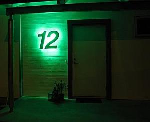 LED list i skönt grönt